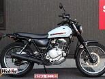 グラストラッカー ビッグボーイ/スズキ 250cc 山梨県 バイク館SOX甲府店