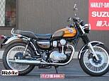 W800/カワサキ 800cc 山梨県 バイク館SOX甲府店