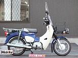 スーパーカブ110プロ/ホンダ 110cc 山梨県 バイク館SOX甲府店