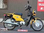 クロスカブ110/ホンダ 110cc 山梨県 バイク館SOX甲府店