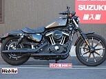 XL883N SPORTSTER IRON/ハーレーダビッドソン 883cc 山梨県 バイク館SOX甲府店