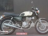 GB250クラブマン/ホンダ 250cc 山梨県 バイク館SOX甲府店