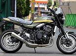 Z900RS/カワサキ 900cc 神奈川県 カワサキ プラザ茅ヶ崎