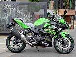ニンジャ400/カワサキ 400cc 神奈川県 カワサキ プラザ茅ヶ崎