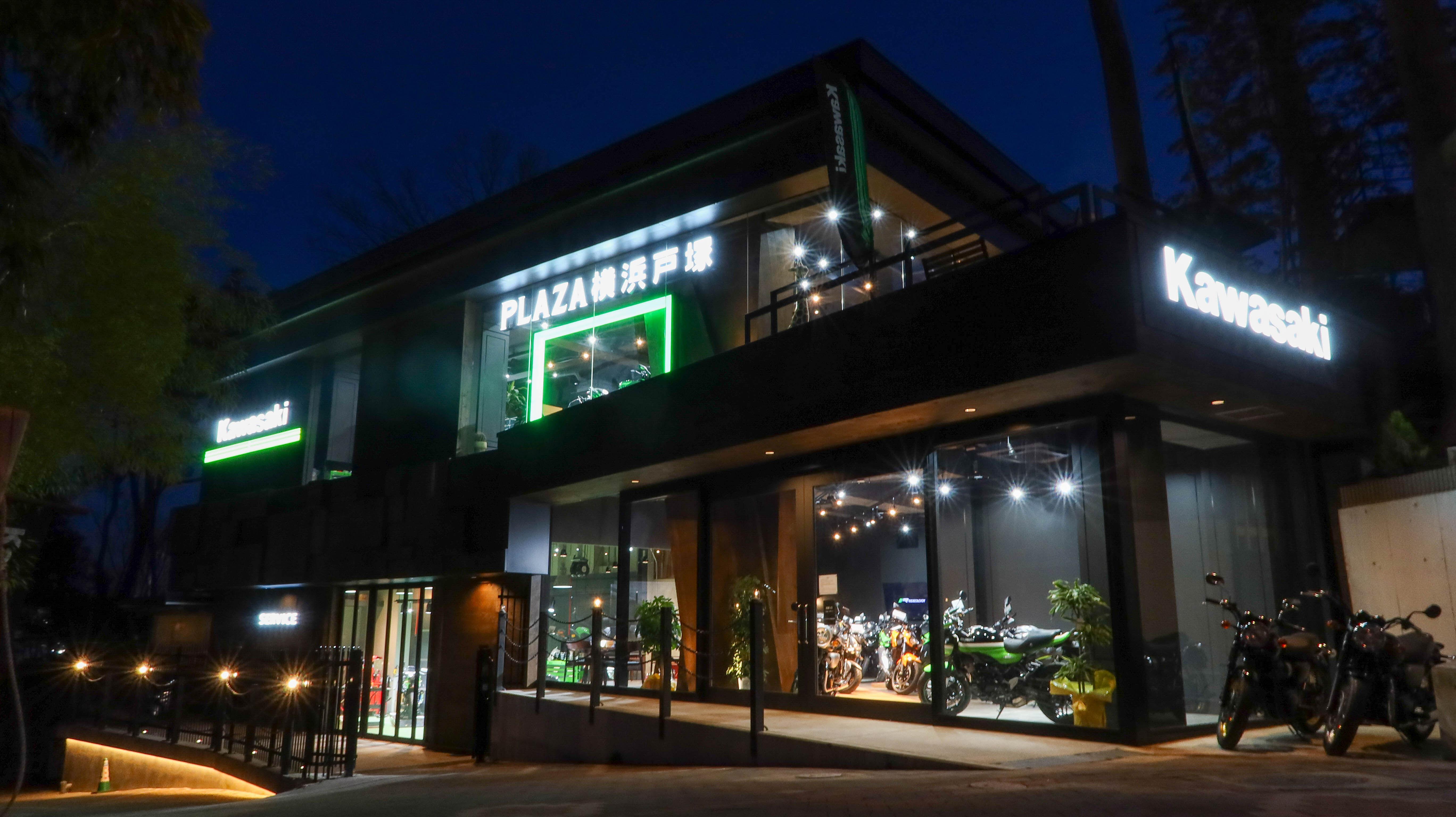 カワサキ プラザ横浜戸塚