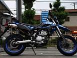 DトラッカーX/カワサキ 250cc 神奈川県 ユーメディアスクーター別館