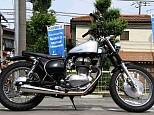 エストレヤカスタム/カワサキ 250cc 神奈川県 ユーメディアスクーター別館