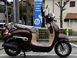 ジョルノクレア/ホンダ 50cc 神奈川県 ユーメディアスクーター別館