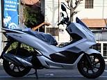 PCX125/ホンダ 125cc 神奈川県 ユーメディアスクーター別館