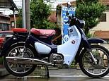 スーパーカブC125/ホンダ 125cc 神奈川県 ユーメディアスクーター別館