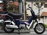 シャリー50/ホンダ 50cc 神奈川県 ユーメディア スクーターコーナー別館