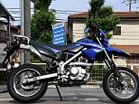 Dトラッカー125/カワサキ 125cc 神奈川県 ユーメディアスクーター別館