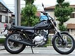 グラストラッカー/スズキ 250cc 神奈川県 ユーメディアスクーター別館