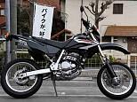 XR250モタード/ホンダ 250cc 神奈川県 ユーメディアスクーター別館