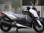 XMAX 250/ヤマハ 250cc 神奈川県 ユーメディアスクーター別館
