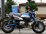 モンキー125/ホンダ 125cc 神奈川県 ユーメディアスクーター別館