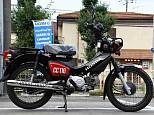 クロスカブ110/ホンダ 110cc 神奈川県 ユーメディアスクーター別館