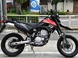 DトラッカーX/カワサキ 250cc 神奈川県 ユーメディア スクーターコーナー別館