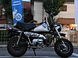 モンキー/ホンダ 50cc 神奈川県 ユーメディア スクーターコーナー別館