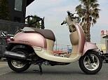 ジョルノ デラックス/ホンダ 50cc 神奈川県 ユーメディア スクーターコーナー別館