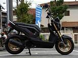 ズーマーX/ホンダ 110cc 神奈川県 ユーメディア スクーターコーナー別館