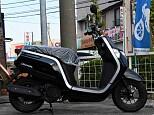 ダンク/ホンダ 50cc 神奈川県 ユーメディア スクーターコーナー別館
