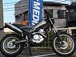トリッカー/ヤマハ 250cc 神奈川県 ユーメディア スクーターコーナー別館