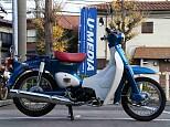 リトルカブ/ホンダ 50cc 神奈川県 ユーメディア スクーターコーナー別館
