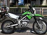 KLX125/カワサキ 125cc 神奈川県 ユーメディア スクーターコーナー別館