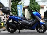 NMAX/ヤマハ 125cc 神奈川県 ユーメディア スクーターコーナー別館
