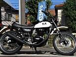 250TR/カワサキ 250cc 神奈川県 ユーメディア スクーターコーナー別館