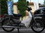 スーパーカブ90/ホンダ 90cc 神奈川県 ユーメディア スクーターコーナー別館