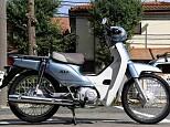 スーパーカブ110/ホンダ 110cc 神奈川県 ユーメディア スクーターコーナー別館