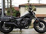 レブル 250/ホンダ 250cc 神奈川県 ユーメディア スクーターコーナー別館