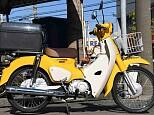 スーパーカブ50/ホンダ 50cc 神奈川県 ユーメディア スクーターコーナー別館
