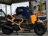 ズーマー/ホンダ 50cc 神奈川県 ユーメディア スクーターコーナー別館