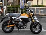モンキー125/ホンダ 125cc 神奈川県 ユーメディア スクーターコーナー別館