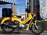 クロスカブ110/ホンダ 110cc 神奈川県 ユーメディア スクーターコーナー別館