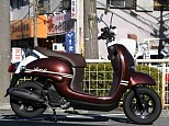 ビーノ/ヤマハ 50cc 神奈川県 ユーメディア スクーターコーナー別館