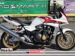 CB1300スーパーボルドール/ホンダ 1300cc 大阪府 バイク館SOX富田林店
