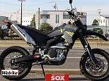 WR250X/ヤマハ 250cc 大阪府 バイク館SOX富田林店