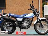 スズキ RV200 バンバン