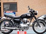 W400/カワサキ 400cc 大阪府 バイク館SOX富田林店