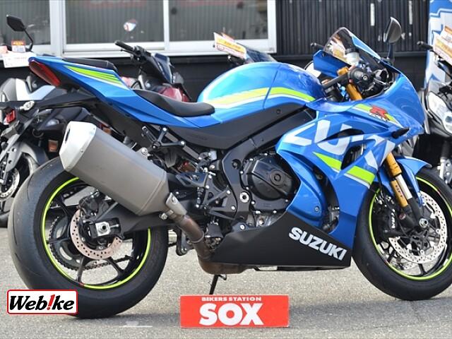 GSX-R1000R 2枚目