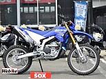 WR250R/ヤマハ 250cc 大阪府 バイク館SOX大東店