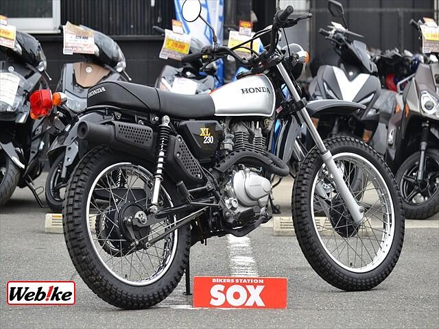 XL230 2枚目