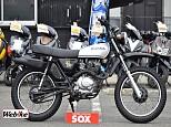 XL230/ホンダ 230cc 大阪府 バイカーズステーションソックス大東店