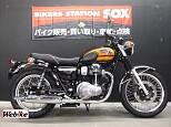 W800/カワサキ 800cc 大阪府 バイカーズステーションソックス大東店