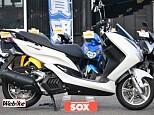 マジェスティS/ヤマハ 155cc 大阪府 バイカーズステーションソックス大東店