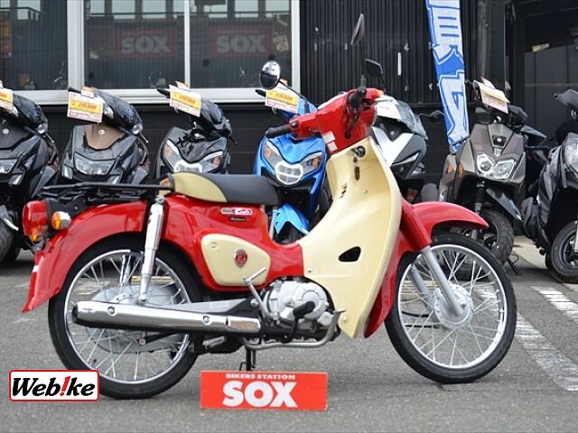 スーパーカブ50 60THアニバーサリーモデル 2枚目60THアニバーサリーモデル